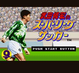 Takeda Nobuhiro no Super League Soccer