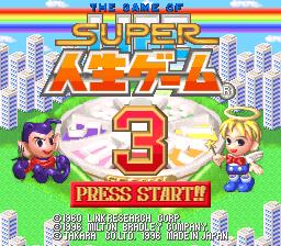 The Game of Life - Super Jinsei Game 3