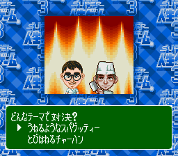 The Game of Life - Super Jinsei Game 3