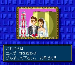 The Game of Life - Super Jinsei Game
