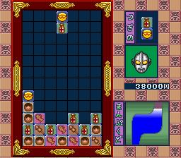 The Great Battle Gaiden 2