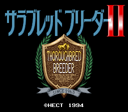 Thoroughbred Breeder 2