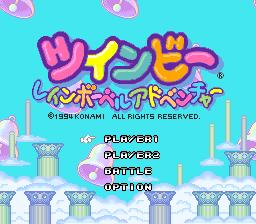 TwinBee - Rainbow Bell Adventure