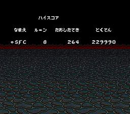 Ultima Gaiden - Kurokishi no Inbou