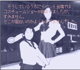 X-T Parame Vol. 2