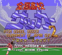 Zenkoku Koukou Soccer Senshuken 2