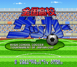 Zenkoku Koukou Soccer Senshuken