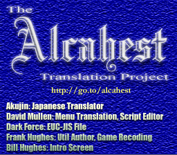 Alcahest English