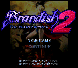Brandish 2 - The Planet Buster English
