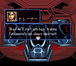 Cyber Knight 2 English