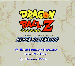 Dragonball Z - Hyper Dimension