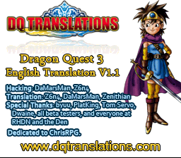 Dragon Quest 3 English