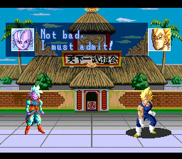 Dragonball Z Super Butoden 3 English