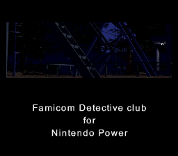 Famicom Detective Club 2 English