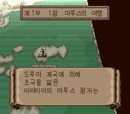 ?????? (??? ??) Korean