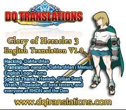 The Glory of Heracles 3 - Silence of the Gods