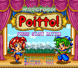 Magic Poipoi Poitto English