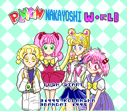 Panic in Nakayoshi World English