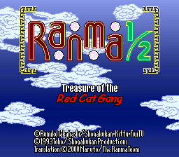Ranma 1/2 - Treasure of the Red Cat Gang English