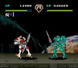 Space Knight Tekkaman Blade English