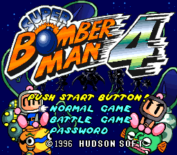 Super Bomberman 4 English